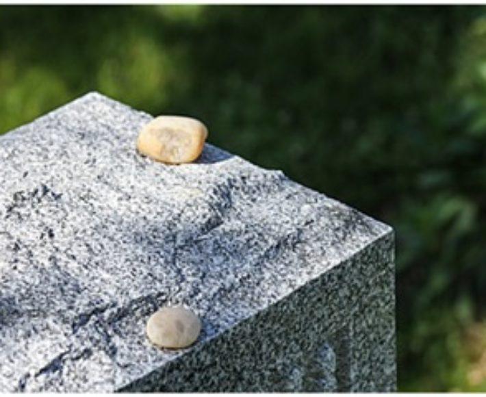Types of Cemeteries